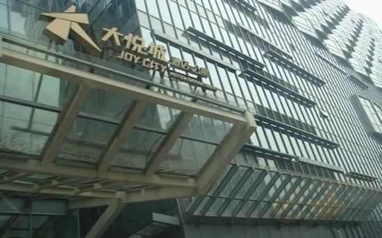 Joycity Hotel & Apartment: 大悦城