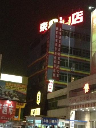 Super 8 Anyang Railway Station He Xie: s