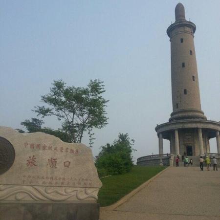 Baiyu Hill (Baiyushan): 不错