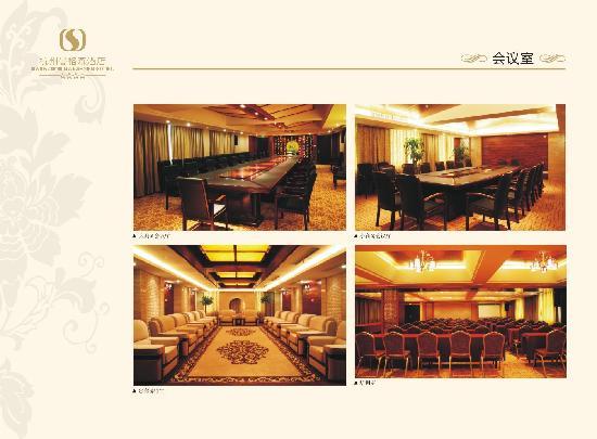 Mangesen Hotel : 酒店会场
