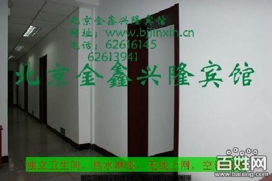 Jinxin Hostel: 宾馆楼道