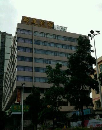 Movie Star Hotel: 外景