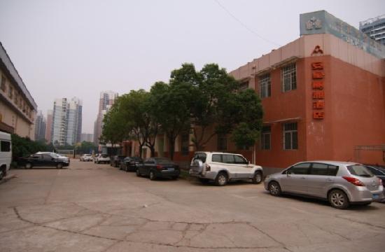 Anxin Lee Yum Hotel: 店外院子
