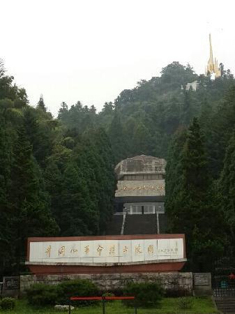 Jinggangshan Martyrs Cemetery : 井冈山革命烈士陵园