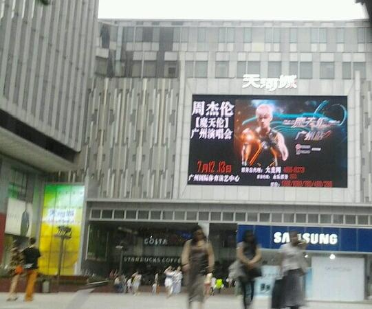 TEEMALL: 门面
