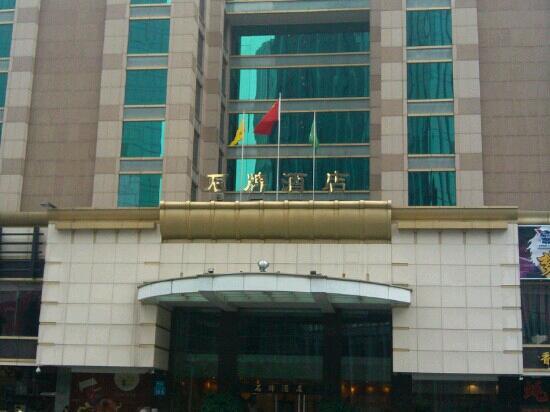 Shipai Hotel : 门面