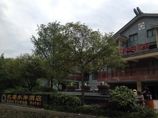 Hongdu Shui'an Hotel
