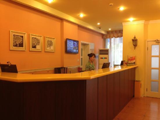 Home Inn Wuxi Wangzhuang Road: 照片描述