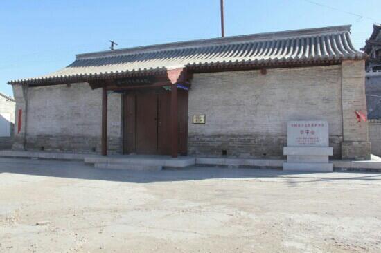 Yu County, Cina: 常平仓