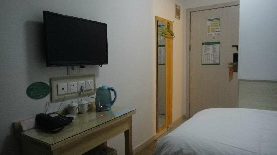 Chun Shen Jiang Hotel: 春申江宾馆1