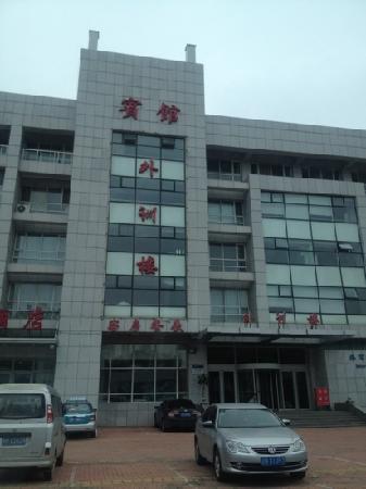 Waixunlou Hotel