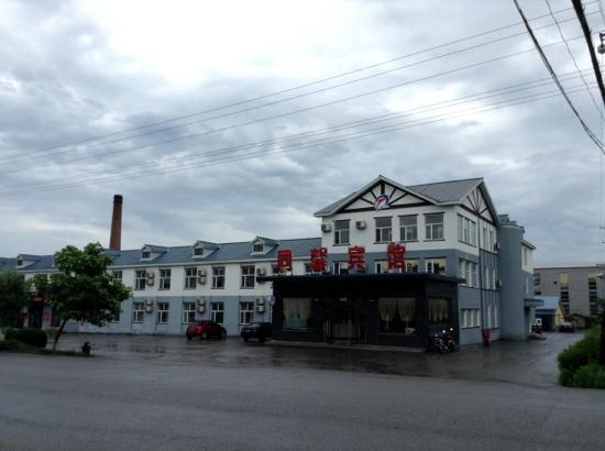 Changbaishan Chibei Tongxin Hotel