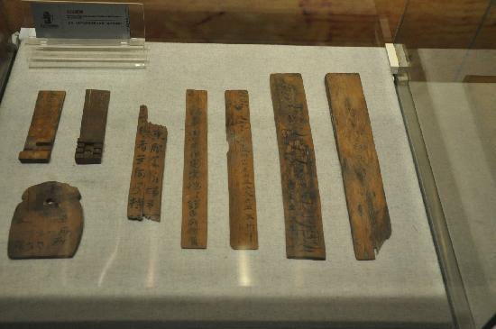 Changsha Bamboo Slips Museum: 牍是木板做的