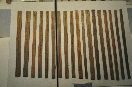 Changsha Bamboo Slips Museum: 简是竹子做的