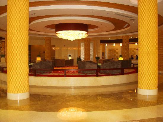 Liannan International Hotel: 酒店大堂