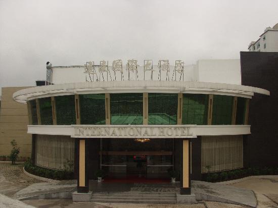 Liannan International Hotel: 酒店外观