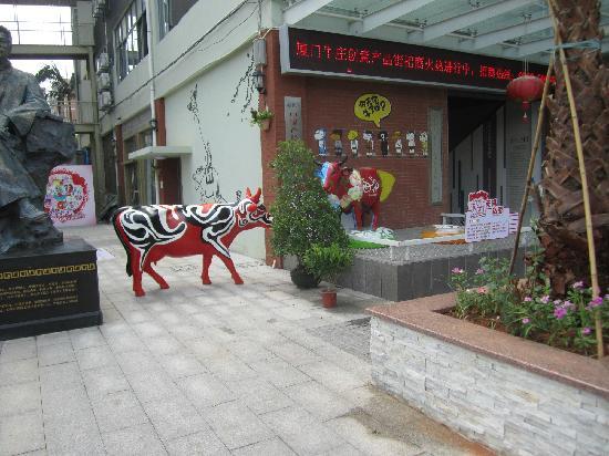 Xiamen Leader Hoel: 厦门领地酒店周边观景