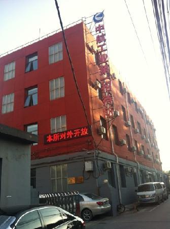 Peking Aviation Hostel