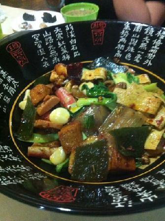 汉江秀麻辣香锅(现代城店)