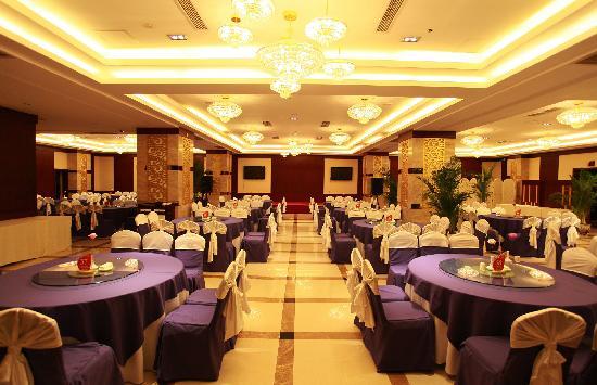Yudu Hotel: 饭店餐厅