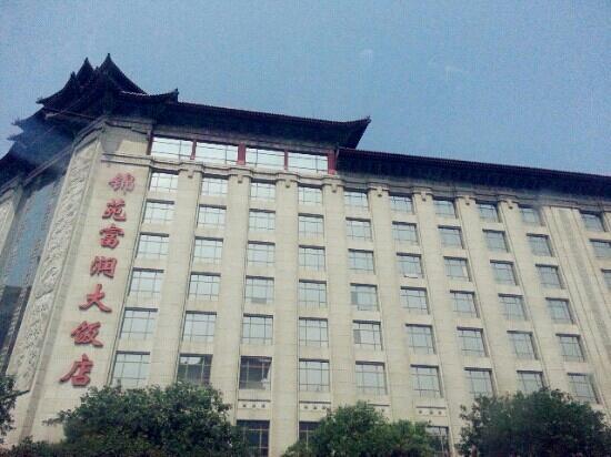 Jinyuan Furun Hotel : 西安锦苑富润大饭店