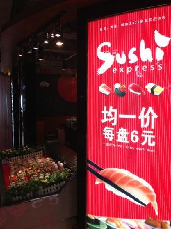 Sushi Express (MeiLuoCheng)