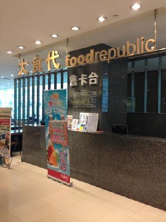 Cao ManYuan Han Shi Indian Restaurant (MeiLuoCheng)