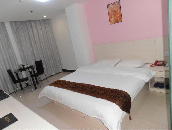 Xinyuan Guest House : 豪华单人房