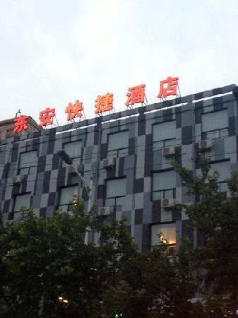 Dong'an Express Hotel