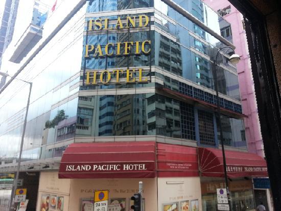 Island Pacific Hotel: 港岛太平洋