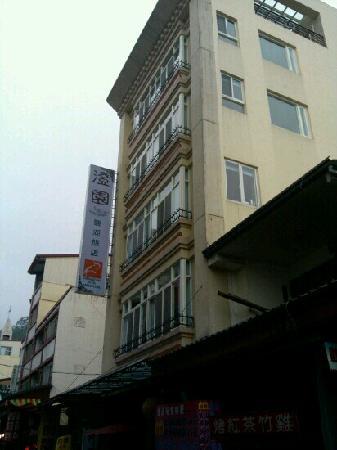 Cherng Yuan Hotel: 全景