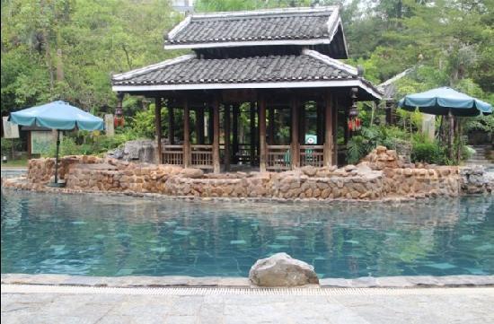 Jiiu Qu Wan Hot Spring Resort: 照片描述