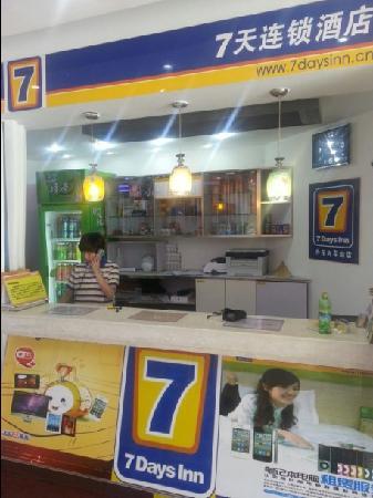 7 Days Inn (Dandong Railway Station): 照片描述