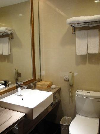Asta Hotel Shenzhen: 浴室