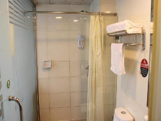 GreenTree Inn Beijing Fangzhuang Business Hotel: 厕所