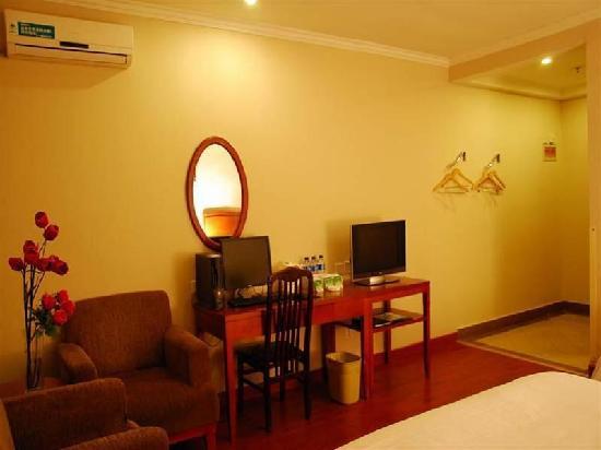 Green Tree Inn (Beijing Tiantan Zhaogongkou Bridge Express Hotel) : 客房