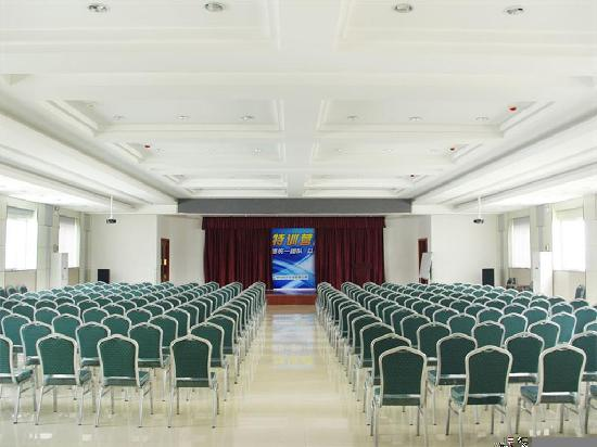 GreenTree Inn Puyang Oil-field Headquarters Business Hotel: 酒店会议室