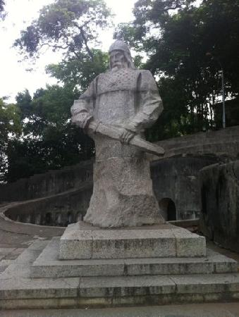 ‪Lin Zexu Memorial of Humen‬
