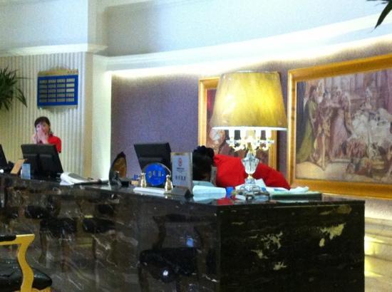 Fengdan Bailu International Hotel: 酒店大堂一角