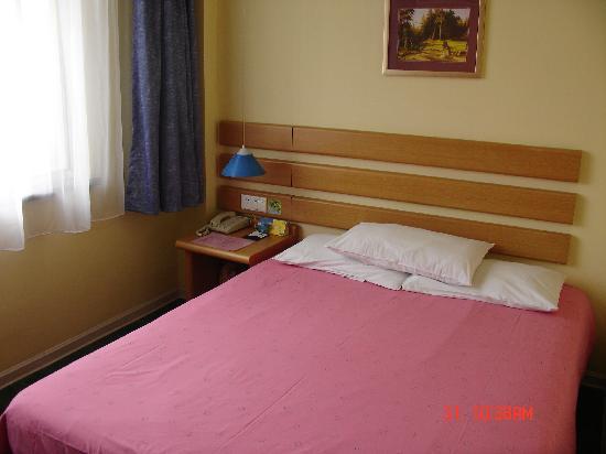 Home Inn (Nanjing Hanzhongmen Main Street)