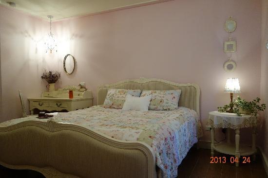 Fazhana B&B: room