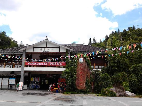 Baishuiyang Scenic Resort: 1