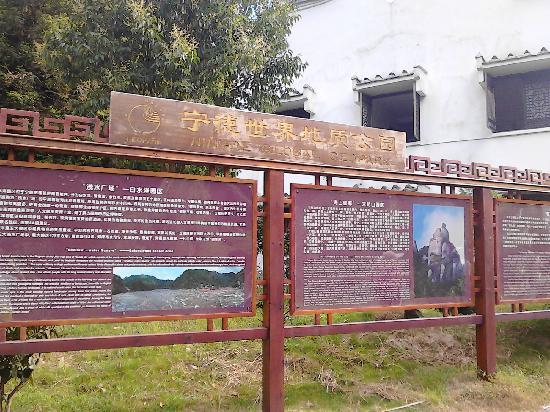 Baishuiyang Scenic Resort: 2