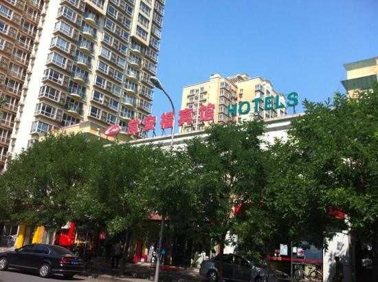 Chang'anfu Hotel Beijing Madian Bridge