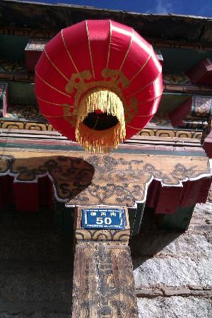 Daocheng Drolma's Guest House: 不忘的稻城坐标:德西街50号