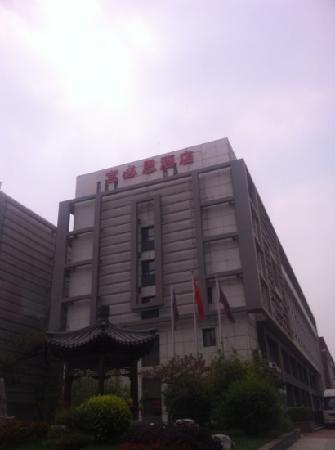 Tianwei Ibis Tianjin Diwei Road : 外景