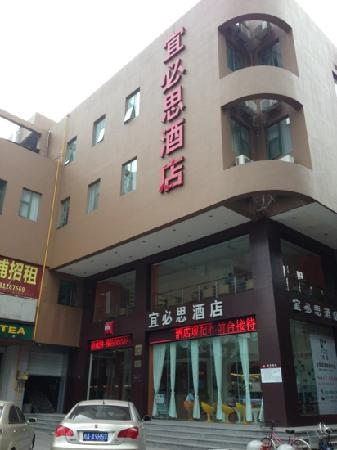 Ibis Chengdu Chunxi: 外观