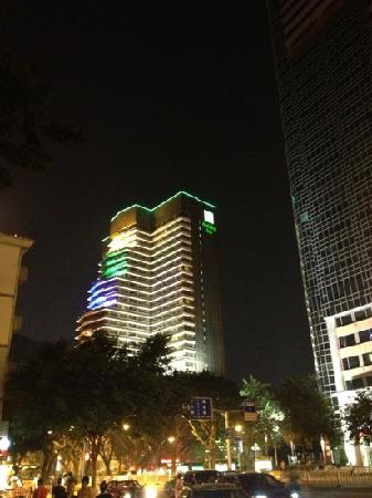 Crystal Orange Hotel Guangzhou Taojin : 文化假日夜景