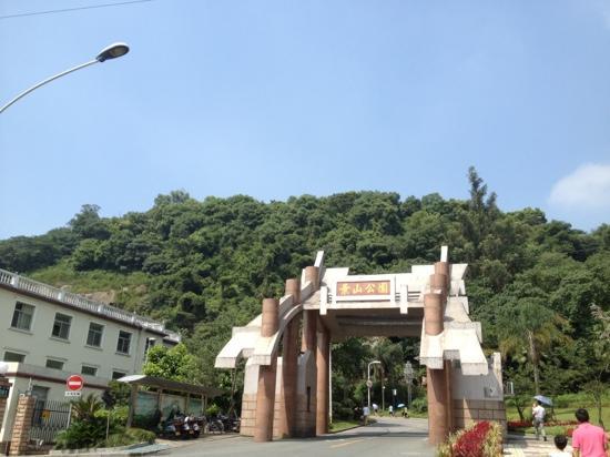Wenzhou Jingshan Forest Park : 景山东大门