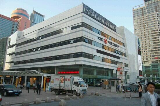 Century city Plaza